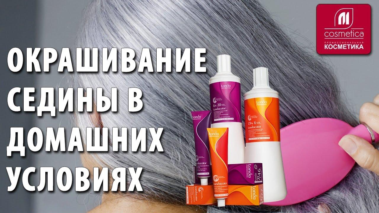 Лучшая краска для окрашивания волос в домашних условиях