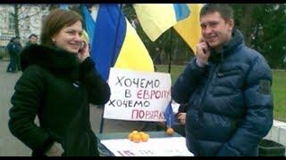 Битва за Украину (часть 3) КАК НАЧИНАЛСЯ ЕВРОМАЙДАН. 19 – 25 ноября 2013