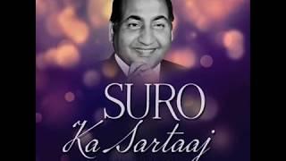 Mujhe Duniya Walo Sharabi Na Samjho ((Digital Jhankar))