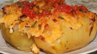 Картошка гармошка с копченым салом и сыром в духовке / Hasselback Potatoes Recipe