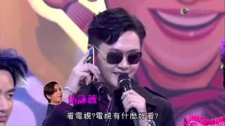 陳彦同   玩電話整蠱   開心一笑囖^ ^