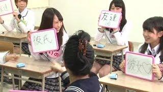 【フルーツアプリ女学園】#12  恋か友情か?アイドル究極の選択とは?