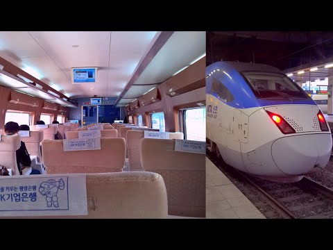 KTX Sancheon High Speed Train Seoul - Osong - Iksan in First Class