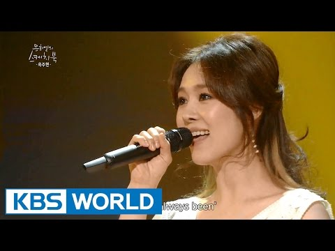 Oak JooHyun - Everlasting Love / White / Forever / Blue Rain [Yu Huiyeol's Sketchbook]
