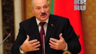 Перлы Лукашенко