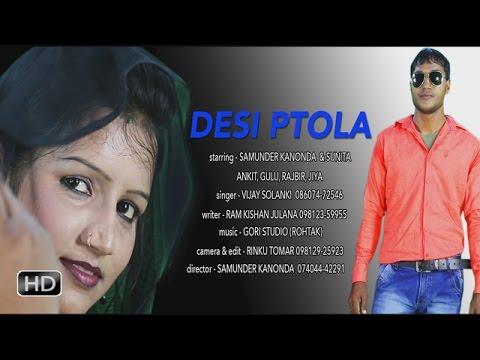 Olhe Mein Patola || ओल्हे में पटोला  || New Haryanvi Lattest Songs 2015