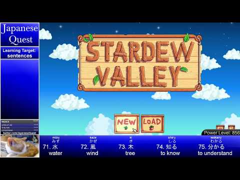 Japanese Quest #111 - Learn Japanese From Stardew Valley - Day 1
