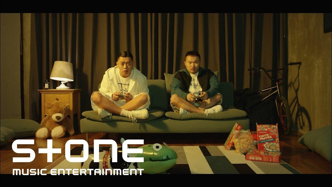 myunDo, 최서현 (Choi Seo Hyun)  - HOUSE PARTY MV