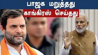 ம.பி.யை தொடர்ந்து சத்தீஸ்கரிலும் விவசாயக் கடன் தள்ளுபடி! | Oneindia Tamil