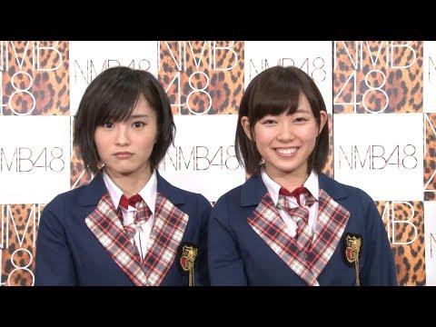 山本彩、渡辺美優紀が『NMB48 Official Channel!』を紹介。 登録よろしくね! https://www.youtube.com/NMB48official.