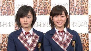 山本彩、渡辺美優紀が『NMB48 Official Channel!』を紹介。 登録よろし...