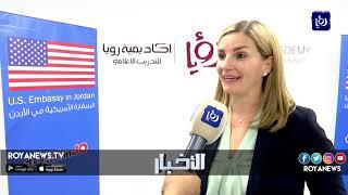 أمين عمان يرعى حفل اختتام دورة الكوميديا وكتابة النصوص الساخرة في أكاديمية رؤيا - (17-10-2018)