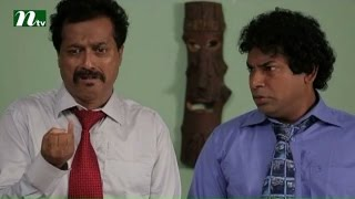New Bangla Natok - Money Bag | Mosharraf Karim, Shimu, Mishu Sabbir  | Episode 05 | Drama & Tele