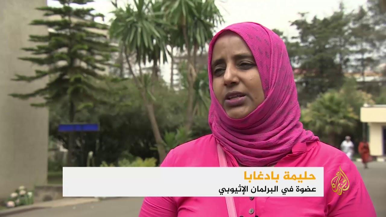 الجزيرة:البرلمان الإثيوبي يقر التعديل الوزاري الجديد