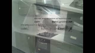 видео современные кухни из массива