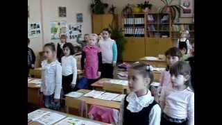 Физминутки в первом классе