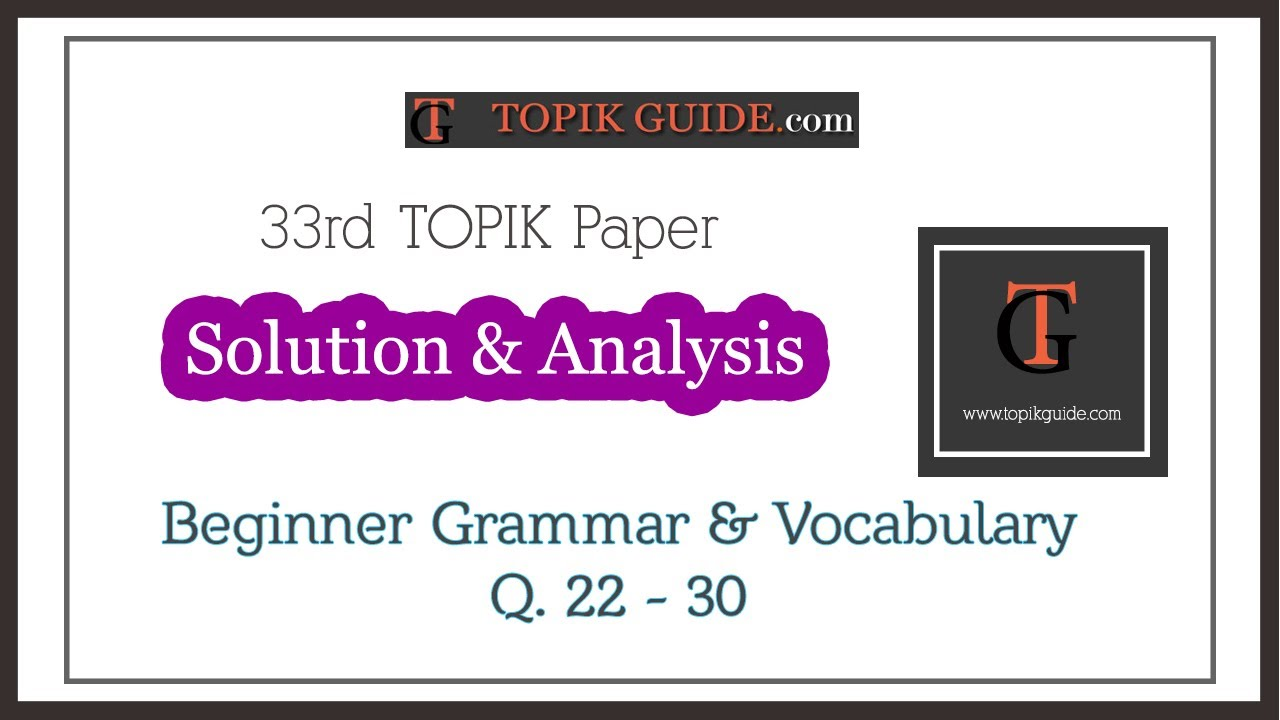 solution paper