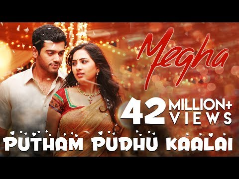 Mix - Putham Pudhu Kaalai - Megha | Full Video Song
