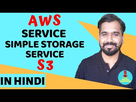 Amazon Web Services (AWS) : Simple Storage Service (S3) Explained in Hindi