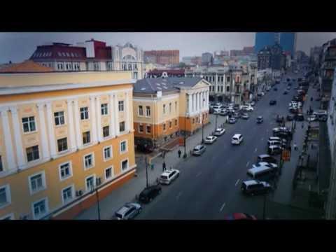 Welcome to Vladivostok