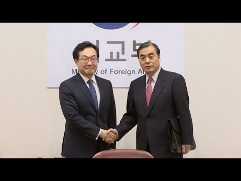 Chinese and S. Korean officials discuss Korean Peninsula tensions