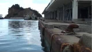 報道されない久之浜漁港【放射能汚染】 thumbnail