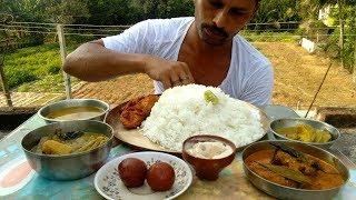 Rice Loaded with Crispy Brinjal Fry -Moong Daal -Shukto(Bengali Mix Veg)- Doi Katla(Spicy Curd Fish)