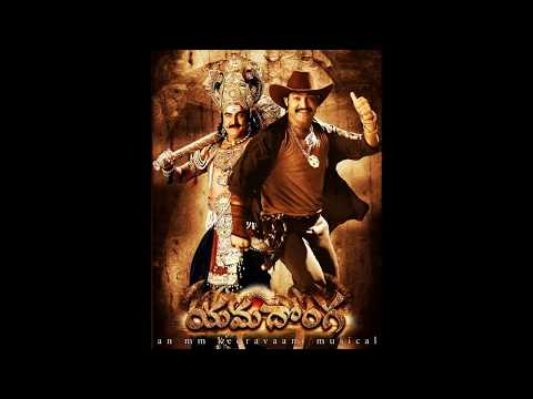 NTR YAMADONGA BACKGROUND MUSIC  BY (KEERAVANI)