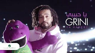 Abdel Fatah Grini ... Ya Habibi - Video Clip 2020 | عبد الفتاح جريني ... يا حبيبي - فيديو كليب