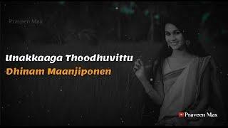 Silu Siluvena Katru || Female Love// Kizhakku Karai || Whatsapp Status