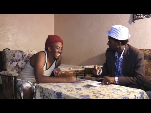 BYT | Zemene Genzeb | ዘመነ ገንዘብ ኮሜዲ | New Eritrean Comedy 2017
