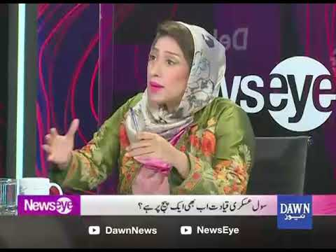 NewsEye - 14 November, 2017 - Dawn News