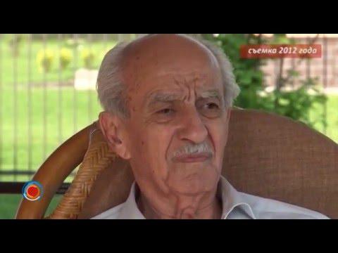 Геворк Варданян: последнее интервью Героя Советского союза