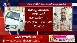 Telangana Cabinet Meeting Begins in Pragathi Bhavan | CM KCR | TV5