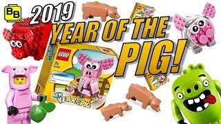 The Next Chinese New Year Set Has Been Revealed & Its The LEGO Year...