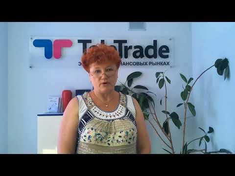 ТелеТрейд: отзывы клиентов - Елисеева Елена, г. Николаев