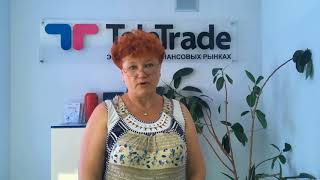 ТелеТрейд: відгуки клієнтів - Єлісєєва Олена, р. Миколаїв
