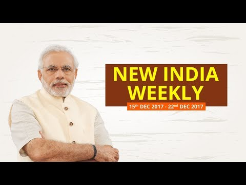 New India Weekly: Tuirial Hydroelectric Power Project, Global Innovation Index, MDR Cut, Vijay Diwas