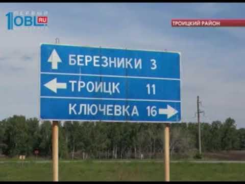 В Троицком районе сократили количество автобусов