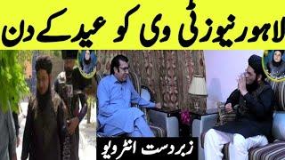 Lahore News Tv Ko Eid Ky Din Inter View ? Allama Nasir Madni