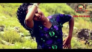Kebur Abaye Sedereye remix dj germaye 0507819193