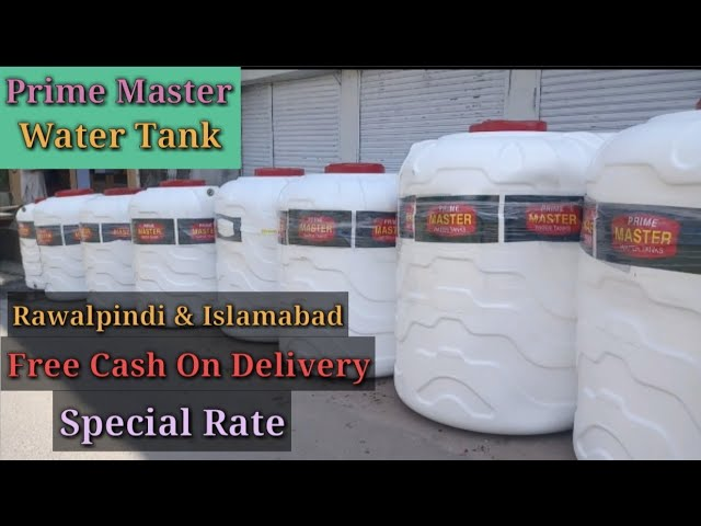 Water Tank Price Best Quality Water Tank Prime Master The Info Point Youtube