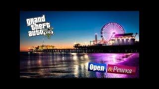 Grand Theft Auto V (Орёл и Решка)-1 серия Гоночные Авто