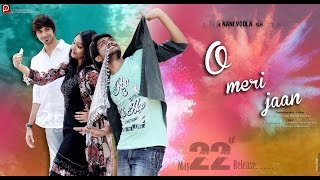 O meri jaan |Telugu Short Film 2015 |Directed by NANI VOOLA