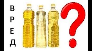 видео Кукурузное масло для похудения: применение