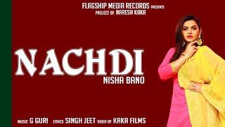 Nachdi (Full ) | Nisha Bano | New Punjabi Songs 2019 | Latest Songs 2019 | Jhanjran