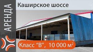 видео Мощность данного оборудования составляет 100 000 кВА