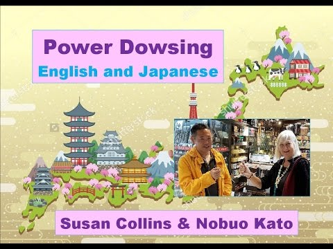 Power Dowsing in English and Japanese