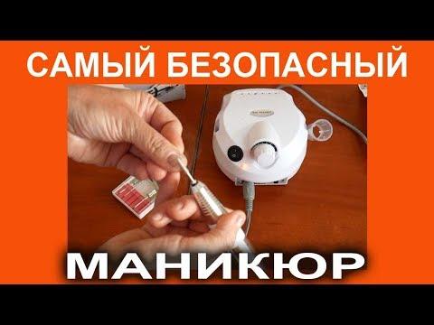 Маникюр самой себе  - легко и безопасно - аппаратный маникюр фрезером