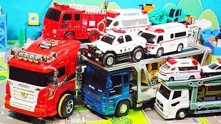はたらくくるま カーキャリアーにのっておでかけしよう♪ ごみ収集車 救急車 パトカー ショベルカー おもちゃ アニメ 幼児 子供向け動画 乗り物 のりもの TOMICA TOY KIDS thumbnail